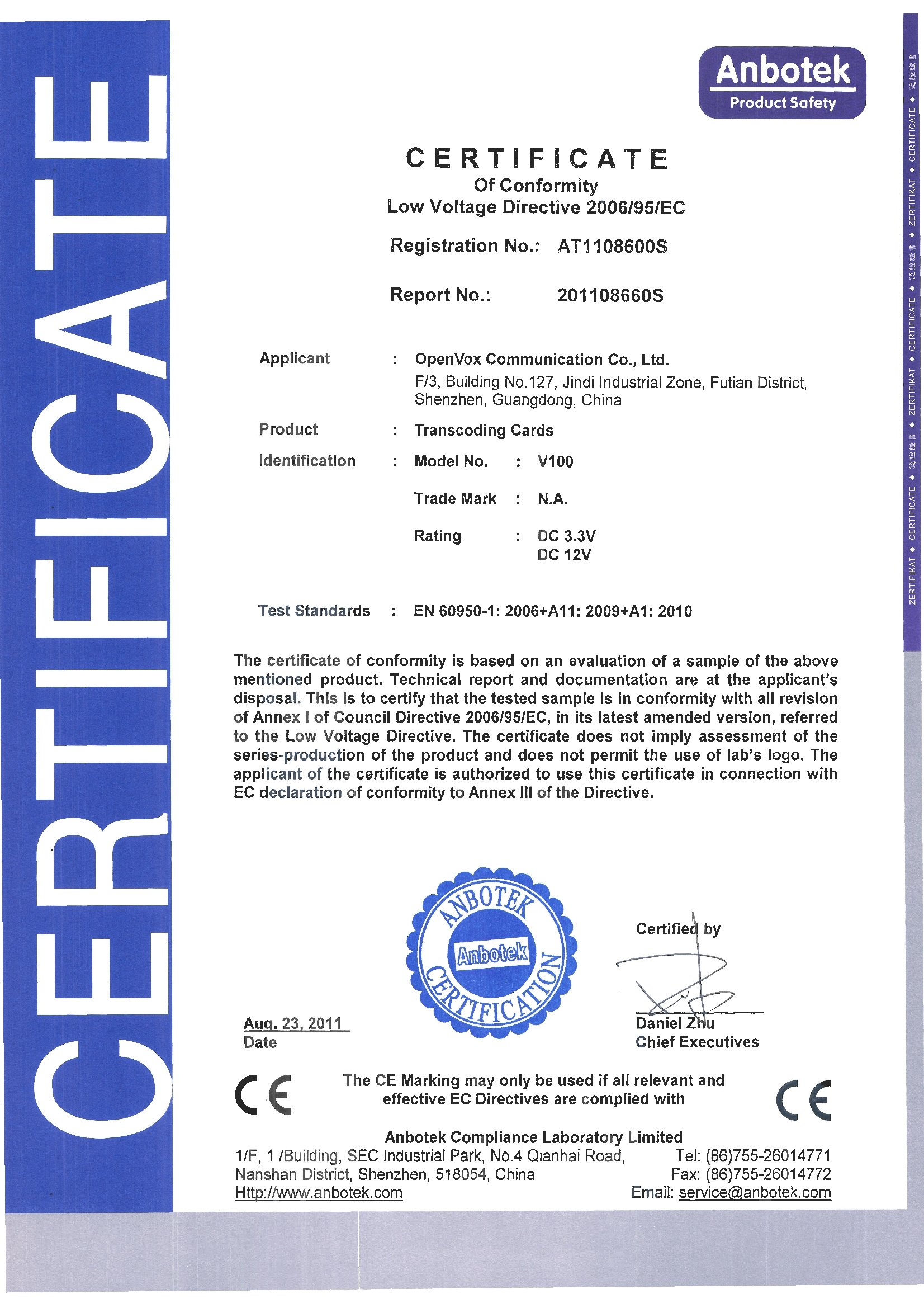 Index of pubcertificates img alramifo Choice Image